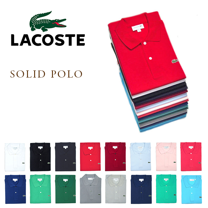 0f40c25a LACOSTE JAPAN (Lacoste) /L1212AL SOLID POLO (solid polo shirt) /MADE ...