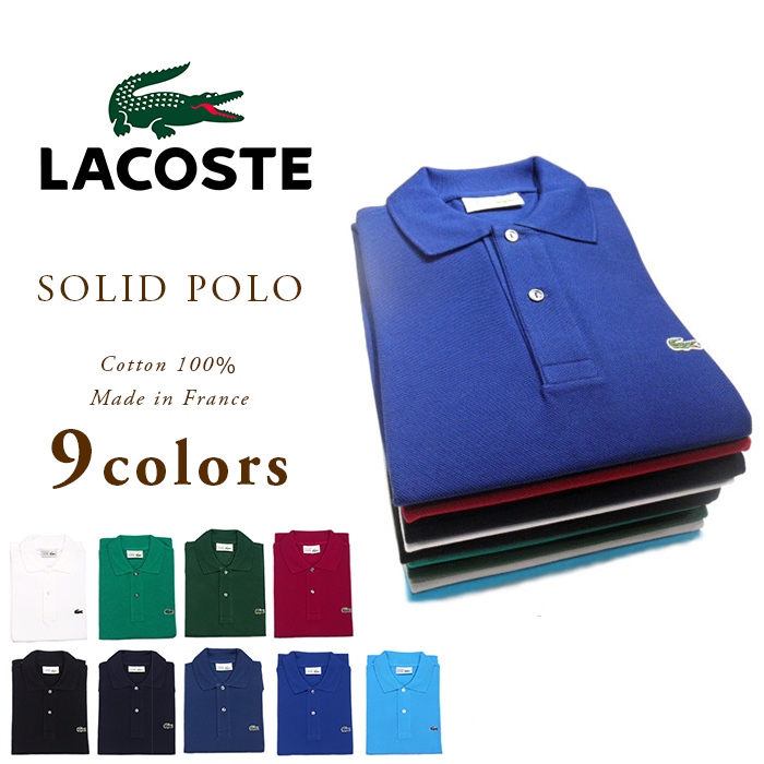 travels rakuten global market lacoste lacoste made in france l1212f solid polo. Black Bedroom Furniture Sets. Home Design Ideas