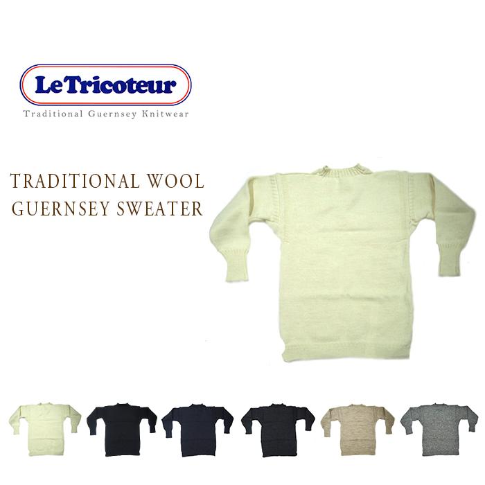 d2466023319 LE TRICOTEUR (le tricot Jyr) /WOOL GUERNSEY SWEATER (wool Gandhi sweater)  /KNITTED IN GUERNSEY ISLAND U.K.