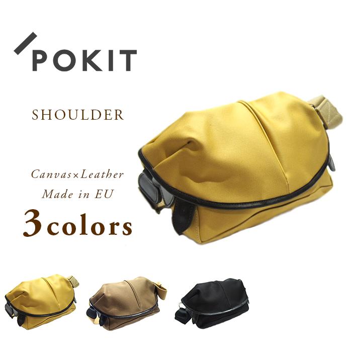 POKIT(ポキット)/CLASSIC SHOULDER CAPSULE(クラシックショルダーカプセル)