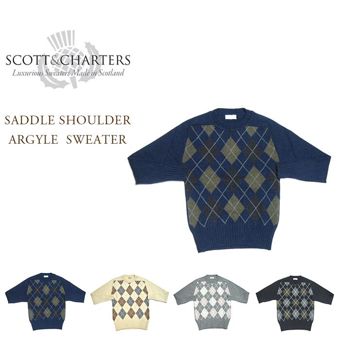 【期間限定30%OFF!】SCOTT & CHARTERS(スコット&チャーターズ)/LAMBSWOOL SADDLE SHOULDER  ARGYLE SWEATER(ラムズウール・アーガイル・セーター)