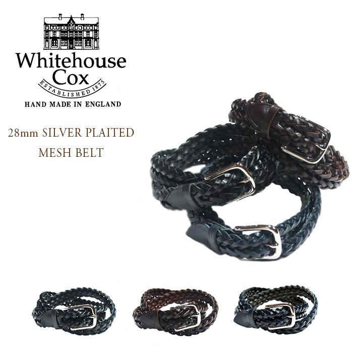 WHITEHOUSE COX(ホワイトハウスコックス)/#P2274 28mm SILVER PLAITED MESH BELT(レザーメッシュベルト)/full grain cow hide leather