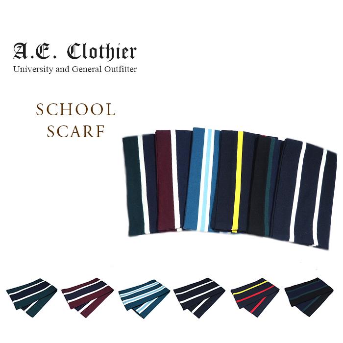 あす楽対応 A.E. CLOTHIER クロージア SCHOOL Made 英国スクールマフラー SCARF England in 当店限定販売 メーカー再生品