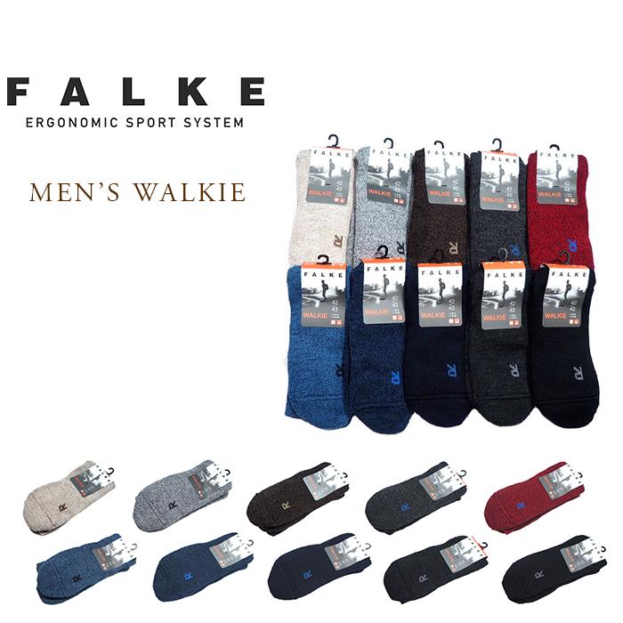 【楽天市場】FALKE(ファルケ)/#16480 MENS  WALKIE (メンズ・ウォーキー):travels (トラベルズ)