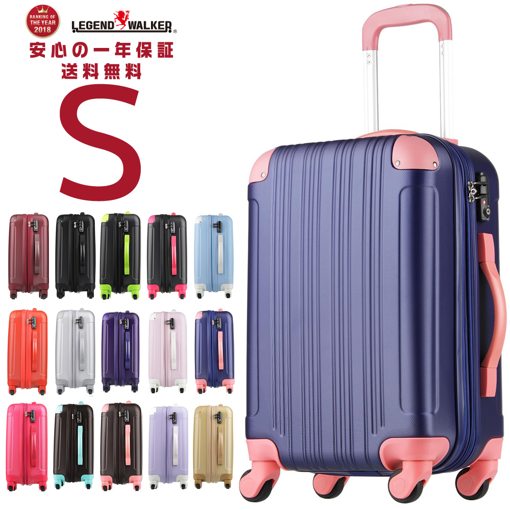 4df4cd4951 スーツケースSUITCASE1年保証送料無料TSAロック搭載スーツケース3~5泊