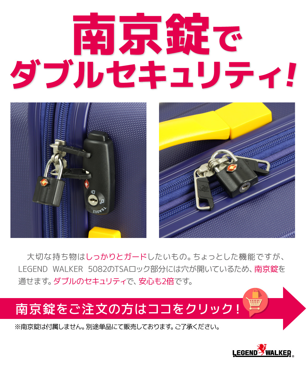承运人袋 M 大小进行案例手提箱携带袋我们最受欢迎多彩随身携带包 5,6,7,中型 TSA 锁真正保修 ♦ ♦ W1-5082-60