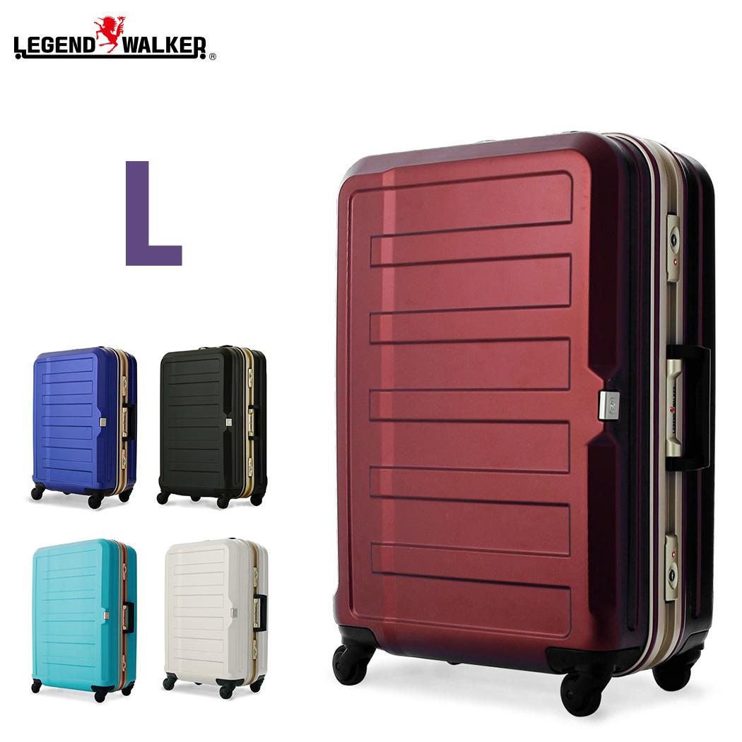 スーツケース キャリーケース キャリーバッグ 旅行用品 傷が目立ちにくいシボ加工 日乃本キャスター 軽量 7日 8日 9日~ LEGEND WALKER レジェンドウォーカー L サイズ W-5088-68