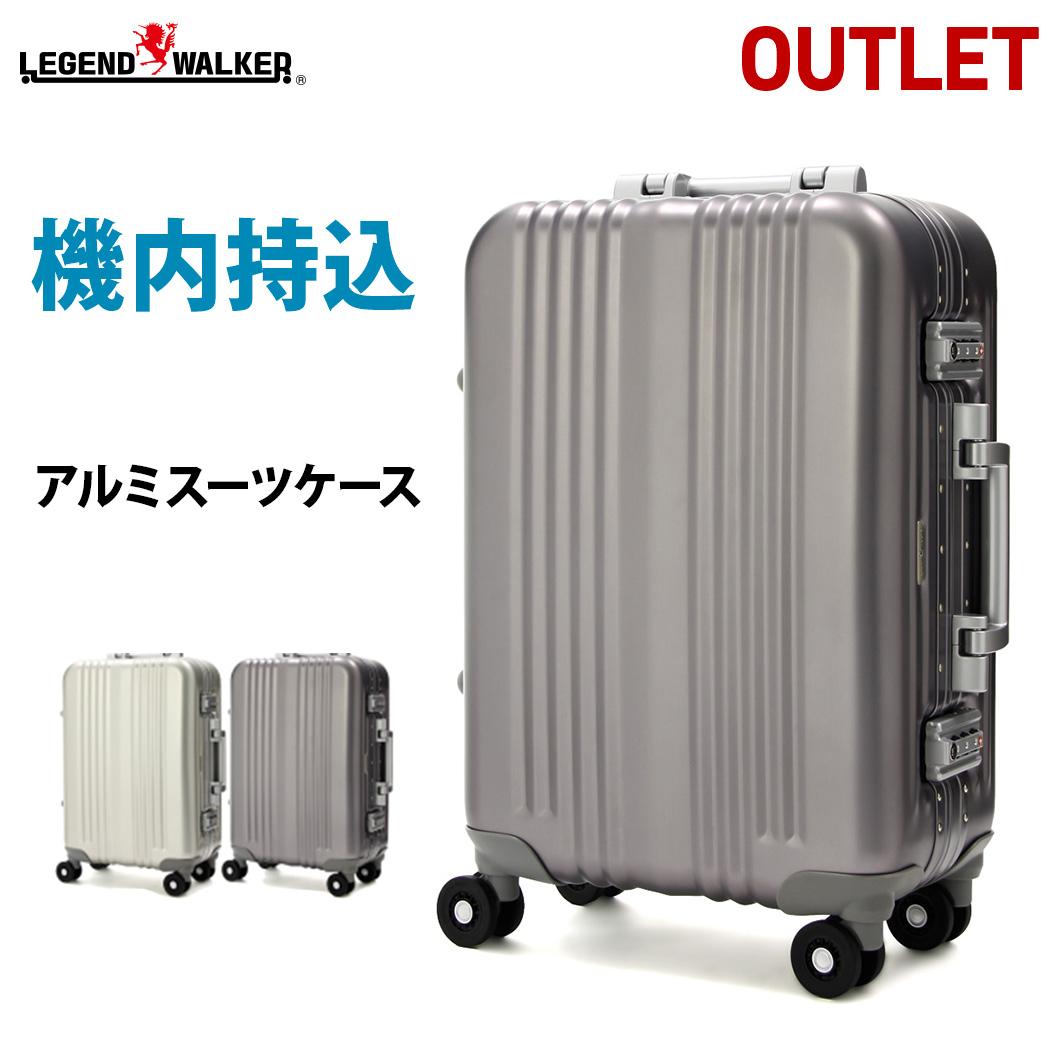【スーツケースベルトプレゼント】アウトレット 訳あり スーツケース キャリーケース キャリーバッグ 機内持ち込み 可 SS サイズ アルミ フレーム キャリーバック LEGEND WALKER レジェンドウォーカー 小型 2日 3日 B-1000-48 ※リモワ ではありません