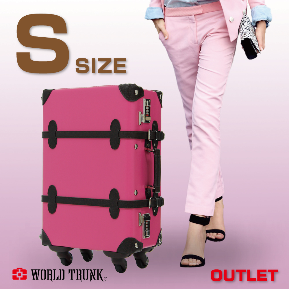 スーツケース キャリーケース キャリーバッグ 旅行用品 キャリーバック 旅行用かばん 女性に大人気 3~5泊対応 小型 トランクキャリーケース S サイズ W-7102-53 レトロトランク