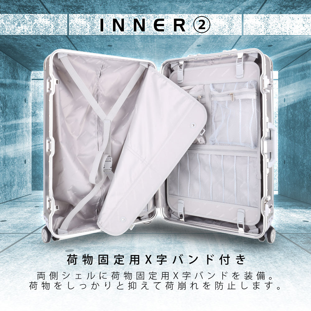 キャリーケース スーツケース キャリーバッグ アルミ レジェンドウォーカー ダブルキャスター L サイズ 7日以上 大型 【W-1510-70】