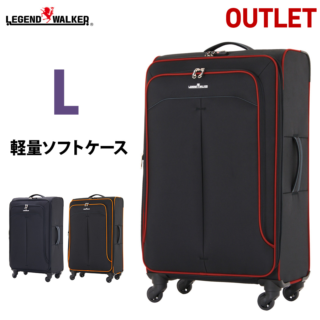 【アウトレット】ソフト 軽量 大型 スーツケース キャリーケース キャリーバッグ キャリーケース Lサイズ 約1週間以上 拡張 可 Legend Walker レジェンドウォーカー (B-4003-68)