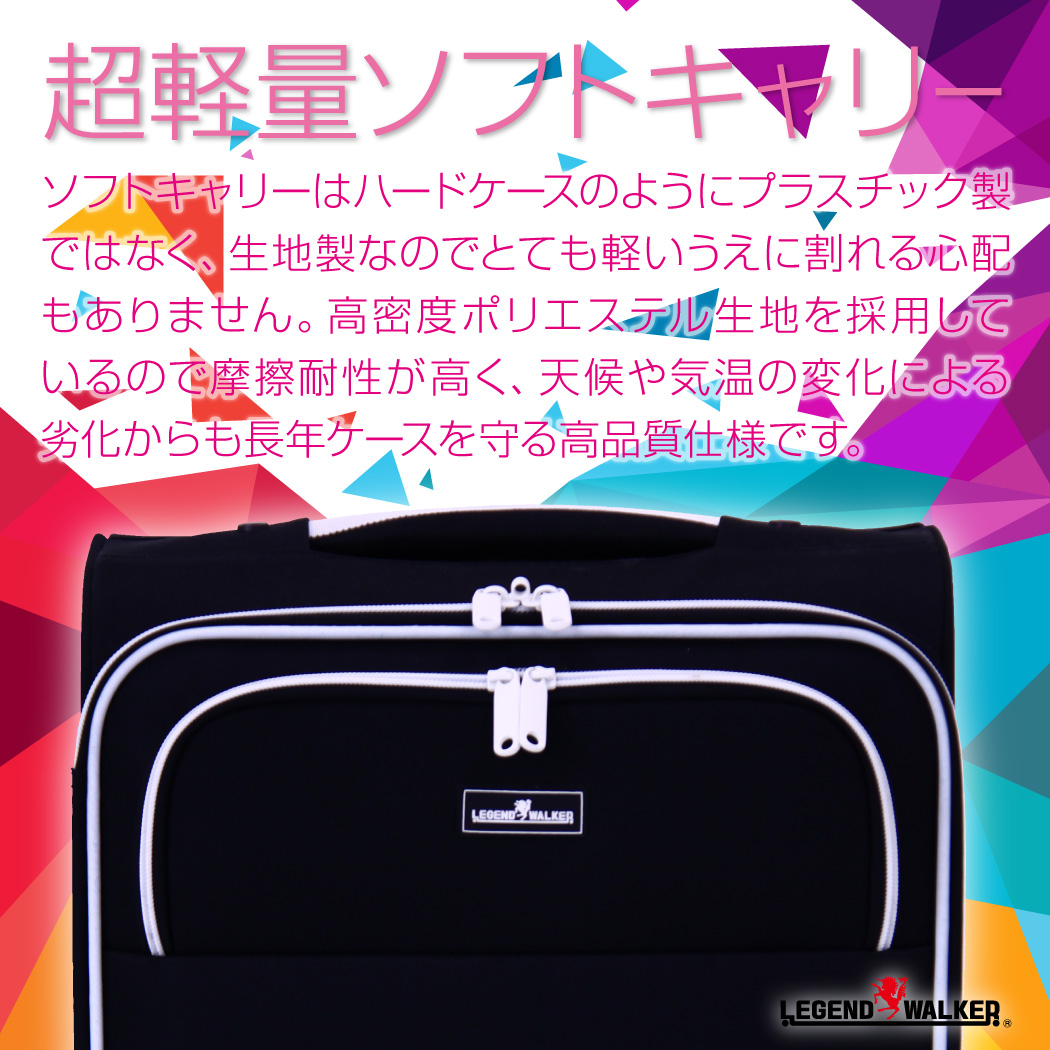 手提箱帶案例攜帶包上隨身攜帶大小傳奇沃克傳說沃克 4046 46 平滑的移動 4 輪軟進行 1-2 晚