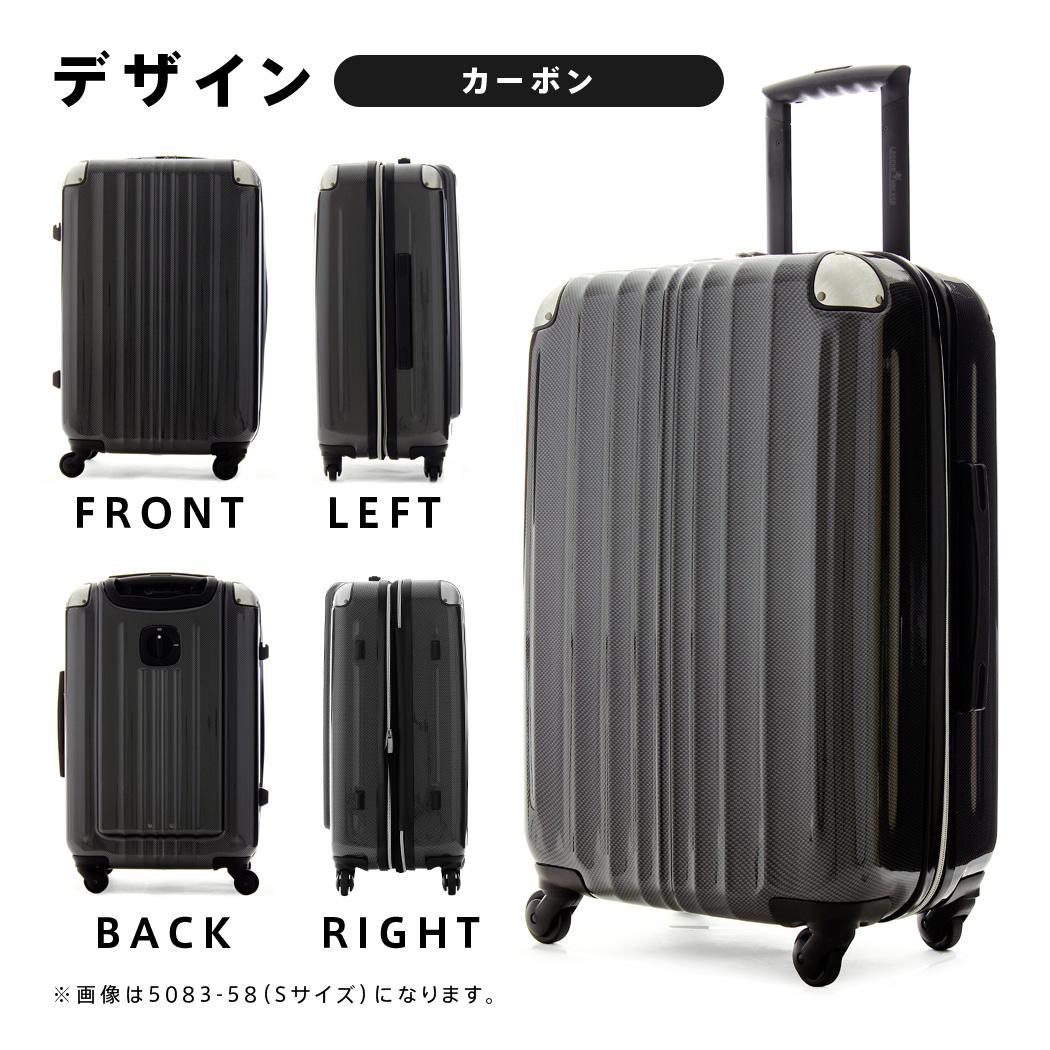 塞子拿箱子小提包案例 W1-5083-48 SS 大小小屋寵物新緊固件類型攜帶袋旅行 TSA 鎖光 1 天 2 天 3 天