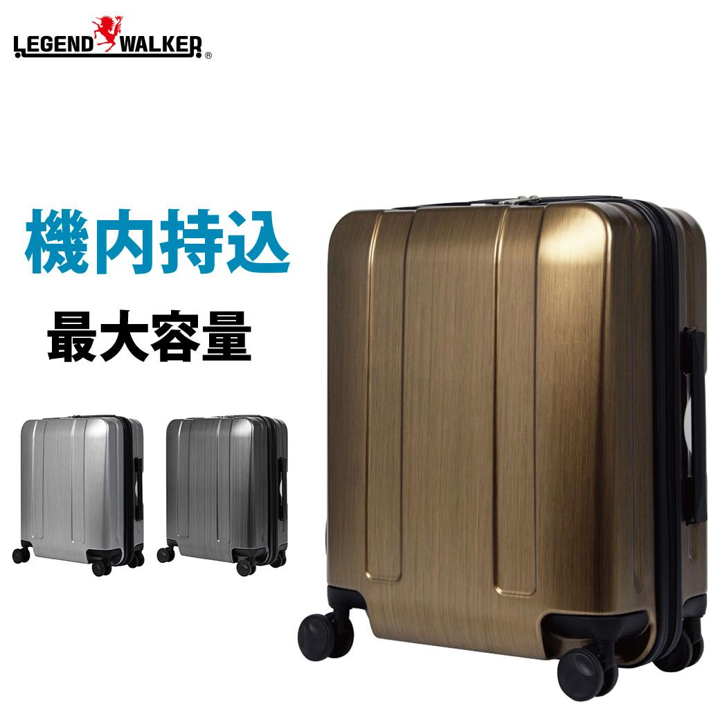 1e07e8359d スーツケース キャリーケース キャリーバッグ 旅行用品 キャリーバック 人気 旅行鞄 機内持ち込み マックスキャビン 軽量 TSAロック 1日 2日  3日 小型 SSサイズ ...
