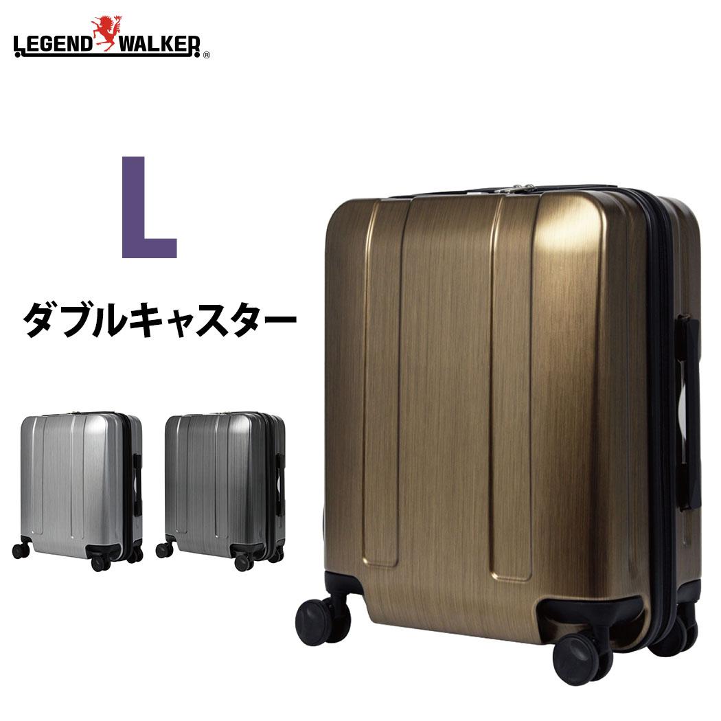 ダブルキャスター搭載 スーツケース キャリーケース キャリーバッグ 旅行用品 人気 マックスキャビン 軽量 TSAロック 7日 8日 9日 10日 大型 L サイズ レジェンドウォーカー 5087-67【02P05Nov16】