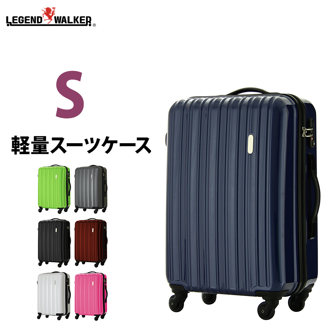 W-5096-58 TSAロック 4日 キャリーケース ファスナータイプ 鏡面 旅行用品 LEGEND レジェンドウォーカー Sサイズ 3日 スーツケース 1年修理保証付き WALKER 5日 キャリーバッグ
