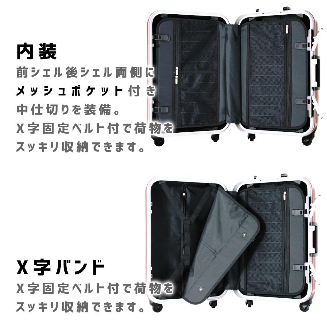 가방 M 크기 운반 케이스 가방이 캐리 백 여행용 가방 중형 신작 5 일 6 일 7 일 배송료와 수학 여행 여행 『 5097-62 』