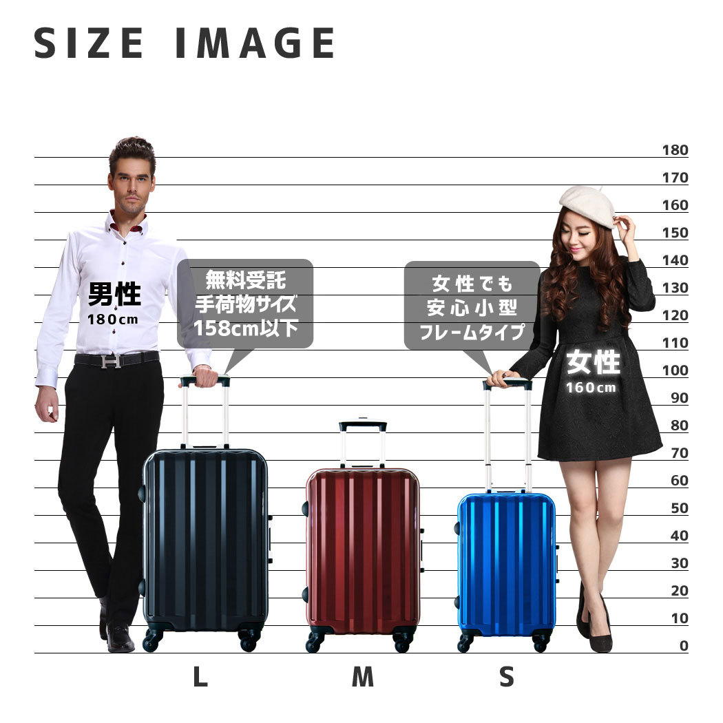"""Suitcase size case carry bag carry-back travel for M bag medium-sized new 5, 6, 7, shipping school excursion trip """"5097-62'"""