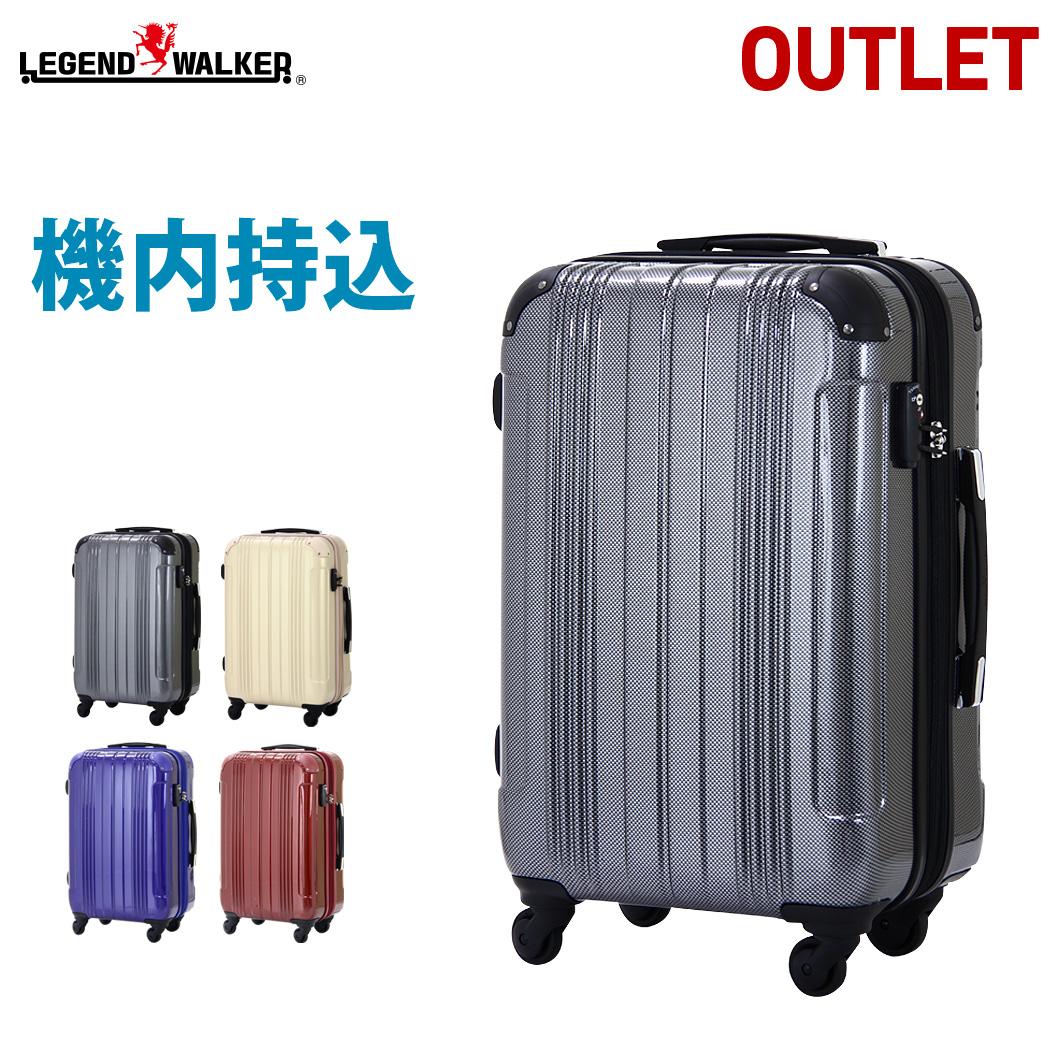 cd094e0292 アウトレット·訳あり >ハードケース(スーツケース·キャリーバッグ ...