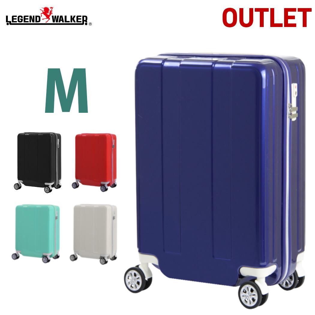アウトレット 訳あり スーツケース キャリーバッグ キャリーバック キャリーケース 無料受託手荷物 超大容量 超軽量 中型 M サイズ 5日 6日 7日 ダブルキャスター LEGEND WALKER レジェンドウォーカーライトニングボックス B-T5103-62