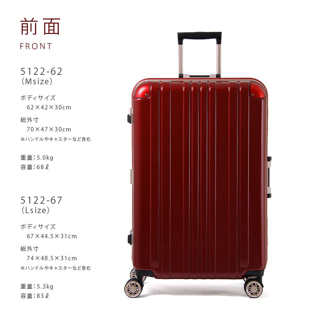 【割引クーポン配布中】スーツケース キャリーバッグ キャリーバック キャリーケース 無料受託手荷物 大型 L サイズ 7日 8日 9日 10日 ダブルキャスター メーカー1年修理保証 LEGEND WALKER レジェンドウォーカー 『5122-68』