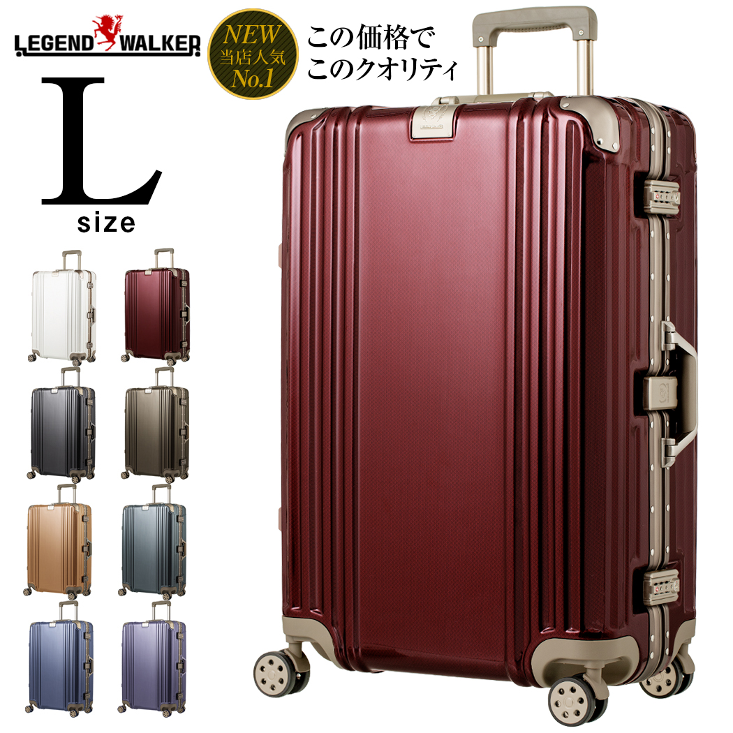 fe0a89c925 スーツケースキャリーバッグキャリーバックキャリーケース機内持ち込み可無料受託手荷物小型SS