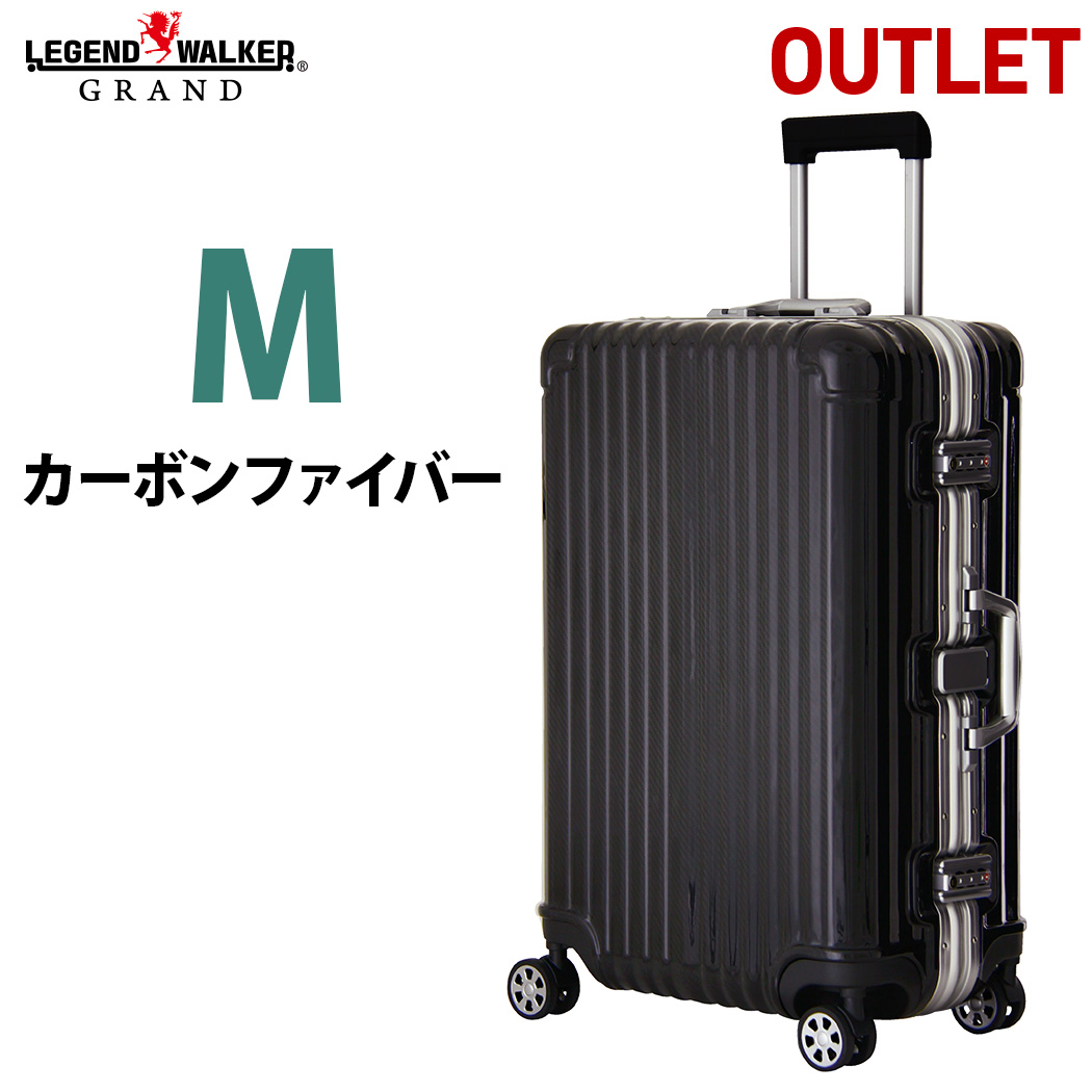 アウトレット カーボン ファイバー ボディ スーツケース キャリーケース キャリーバッグ B-5600-66 LEGEND WALKER GRAND レジェンドウォーカー グラン ダブルキャスター 頑丈 堅固 TSAロック ダイヤル式