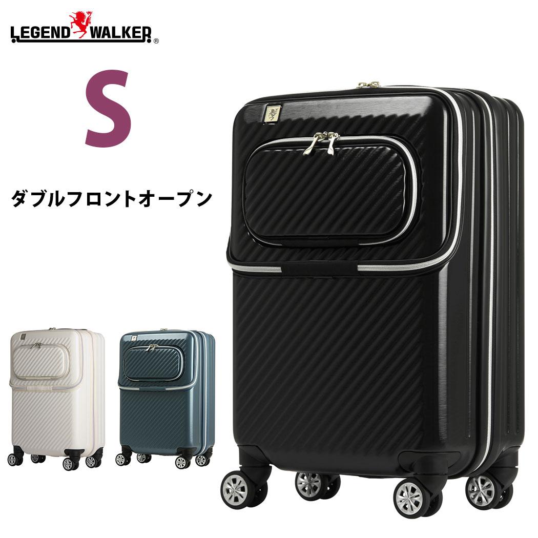 スーツケース キャリー バッグ ファスナータイプ 超軽量 ポリカーボネート100% 無料受託手荷物 158cm 以内 送料無料 あす楽 6024-55