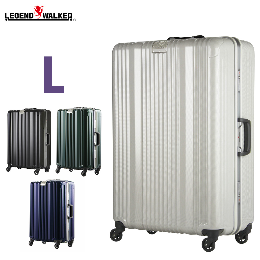 96f2ba6622 スーツケース キャリーバッグ キャリーケース メーカー1年修理保証 LEGEND WALKER レジェンドウォーカー 超軽量 7日 8日 9日 10日 大型  L サイズ 『6026-70』 極美品