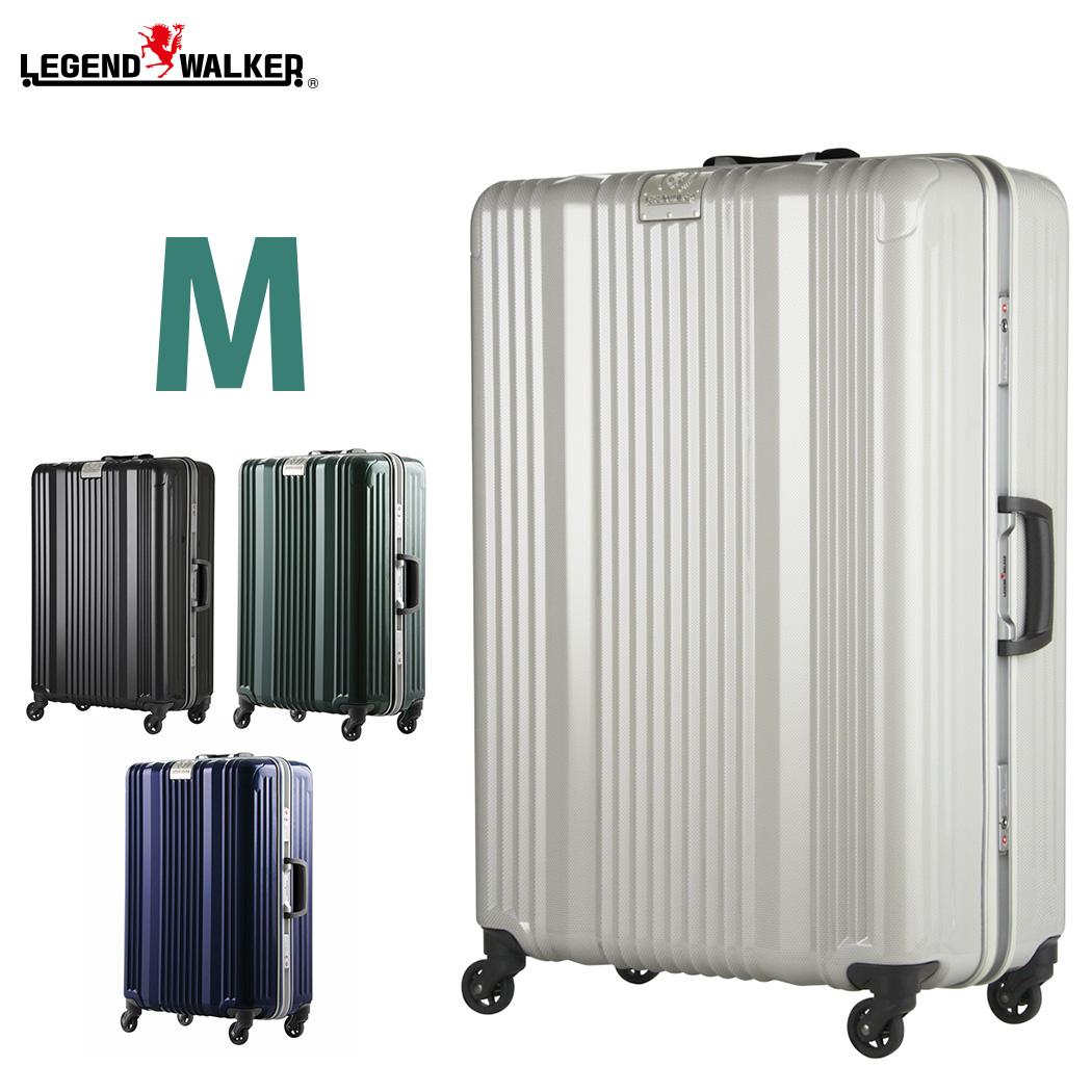スーツケース キャリーバッグ キャリーケース メーカー1年修理保証 LEGEND WALKER レジェンドウォーカー 超軽量 ~5日 6日 7日 中型 M サイズ 『W-6026-64』