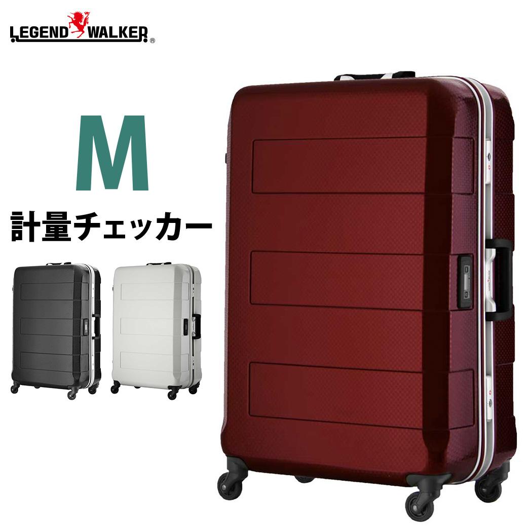スーツケース キャリーケース キャリーバッグ 旅行用品 重量計測機能付 LEGEND WALKER レジェンドウォーカー トラベルメーター Mサイズ 5泊 6泊 7泊 フレーム 新商品 W-6021-64