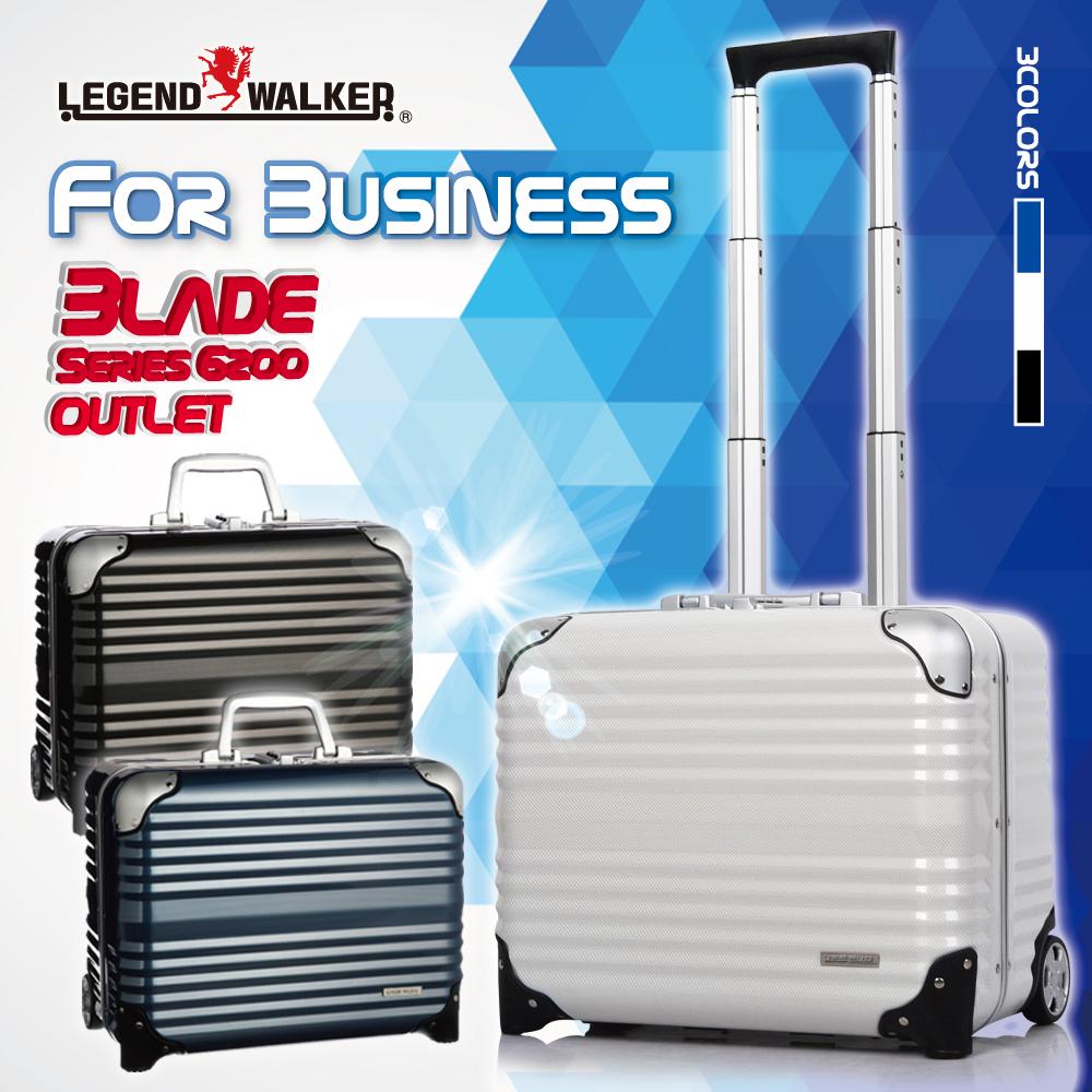 【アウトレット】スーツケース キャリーケース キャリーバッグ 旅行用品 ビジネス対応 LEGEND WALKER 機内持ち込み 小型 ノートPC ビジネスキャリー SSサイズ キャリーバック TSAロック W-6200-44 【P10】