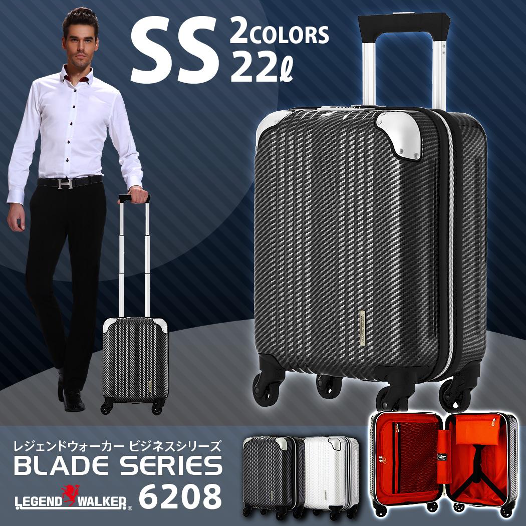 スーツケース キャリーケース キャリーバッグ コインロッカー 対応 ビジネスキャリー 機内持ち込み 可 SS サイズ キャリーバック 人気 旅行用かばん レジェンドウォーカー 超軽量 『W-6208-39』