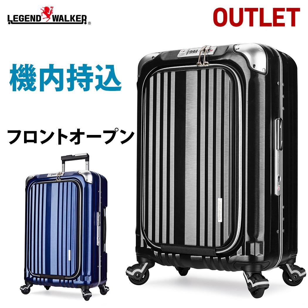 アウトレット 訳あり スーツケース キャリーケース キャリーバッグ ビジネスバッグ 機内持ち込み 可 ノート PC SS サイズ 2日 3日 小型 超軽量 レジェンドウォーカーグラン 『B-6603-50』