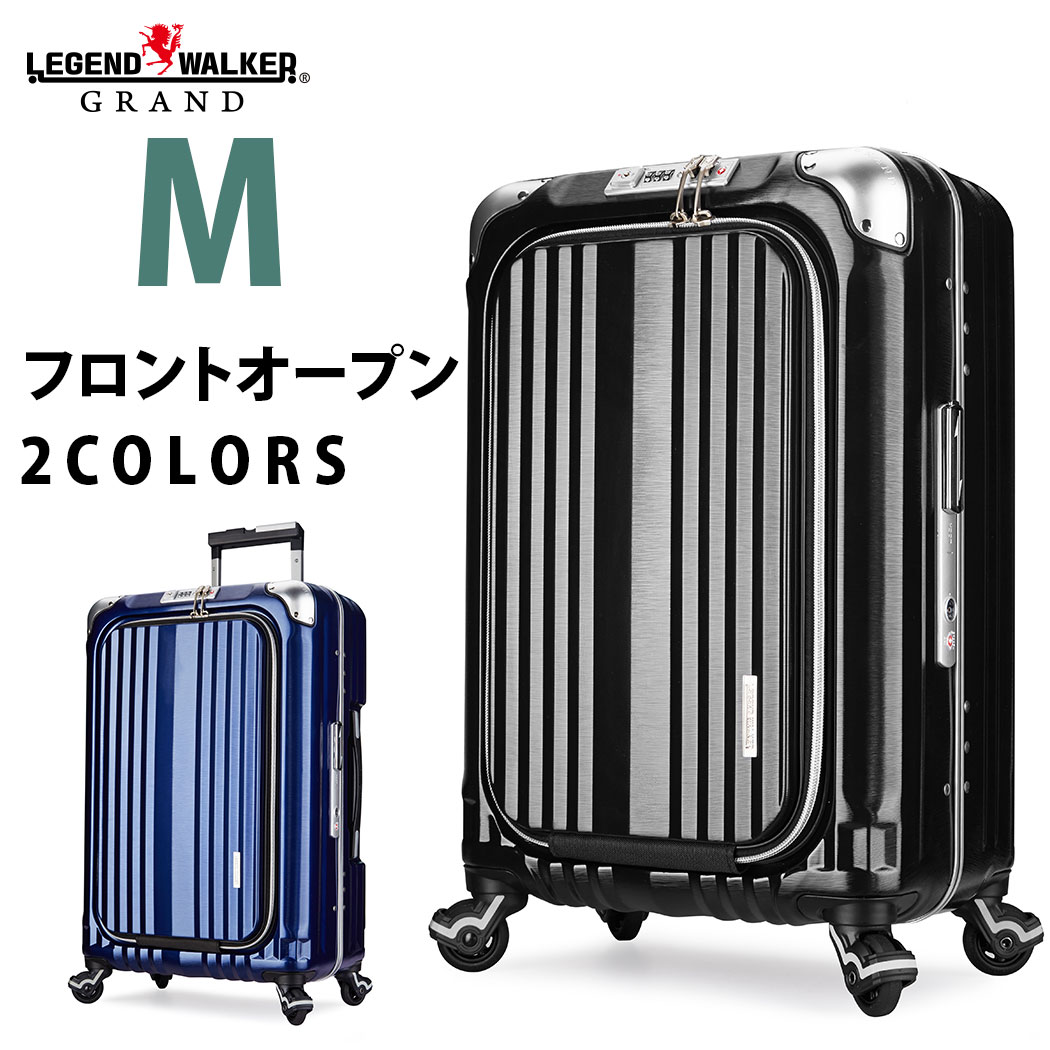 b0900cc585 Carry-on suitcase business business bag free checked baggage dimension 158  cm within carry bag case laptop PC M size 4