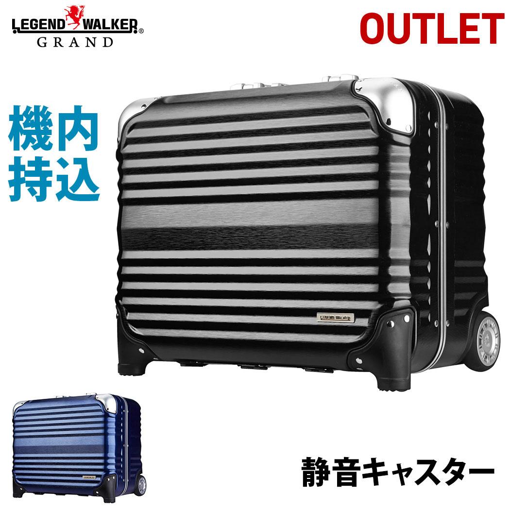 スーツケース キャリーケース キャリーバッグ ビジネスバッグ 機内持ち込み 可 【アウトレット】 S サイズ 2日 3日 小型 LEGEND WALKER GRAND レジェンドウォーカーグラン 『W-6607-45』