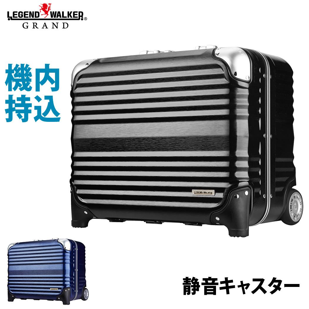 スーツケース キャリーケース キャリーバッグ ビジネス 機内持ち込み 可 キャリーバック ノートパソコン SS サイズ 2日 3日 小型 LEGEND WALKER GRAND レジェンドウォーカーグラン 6607-45