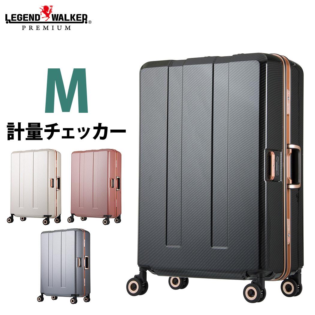 スーツケース キャリー バッグ 旅行用品 M サイズ 超軽量 業界初計り付き 重さを量る ダブルクッションキャスター キャリーケース 4日 5日 6日 7日 レジェンドウォーカー トラベルメーター 3年修理保証 W-6703N-64