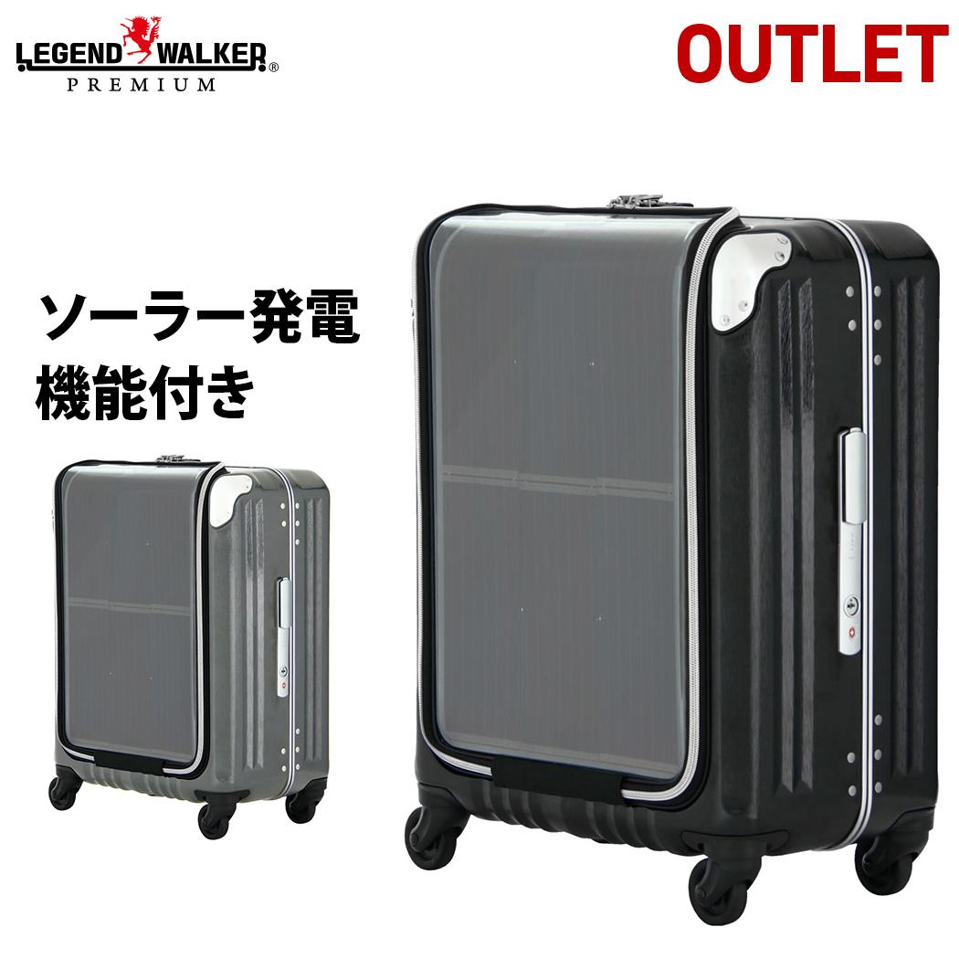 アウトレット スーツケース キャリーケース キャリーバッグ ソーラー発電機能 機内持ち込み 可 SS サイズ LEGEND WALKER PREMIUM レジェンドウォーカープレミアム トラベルソーラー B-6706-47