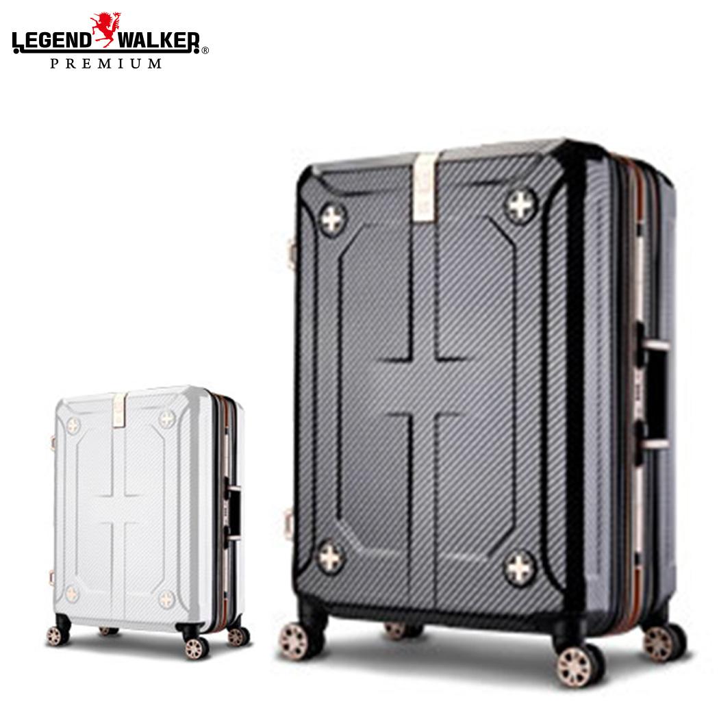 スーツケース キャリーケース キャリーバッグ 両面拡張機能付き ビジネス M サイズ 5日 6日 7日 中型 超軽量 LEGEND WALKER PREMIUM レジェンドウォーカープレミアム 【6707-60】