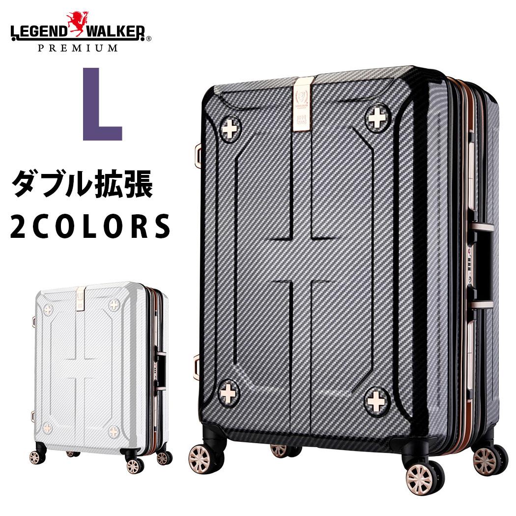 スーツケース キャリーケース キャリーバッグ 両面拡張機能付き ビジネス L サイズ 7日 8日 9日 大型 超軽量 LEGEND WALKER PREMIUM レジェンドウォーカープレミアム 【W-6707-69】