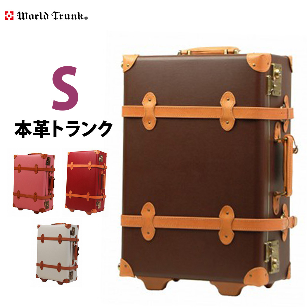 Traveling bag trunk carry real leather popularity brand WORLD TRUNK (world trunk) trunk case traveling bag oneself leather is 7006-50 キュリキャリー suitcase traveling bags on the trip of the celebrity (3-5 days), too