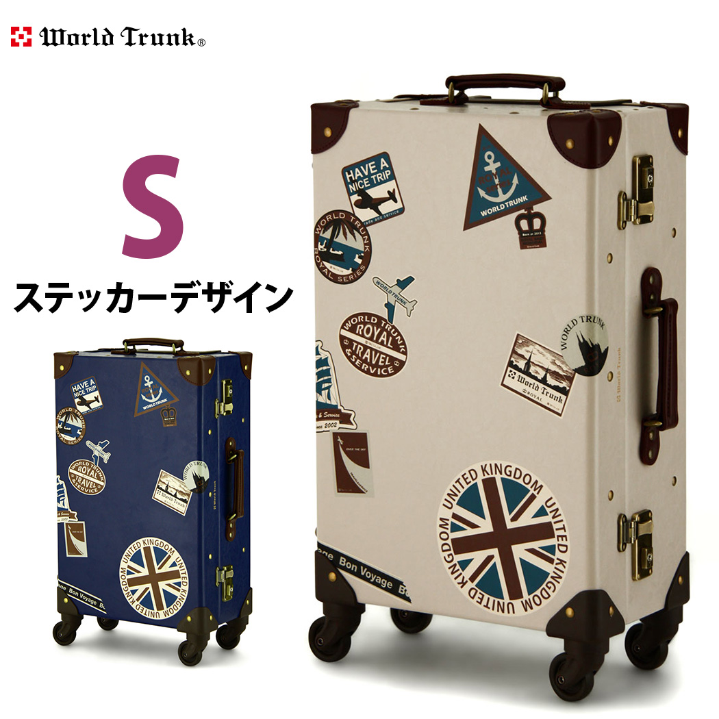 トランク WORLD TRUNK ワールドトランク 7015-53 ティーアンドエス スーツケース キャリーケース キャリーバッグ 旅行用品 トランクケース 4輪 Sサイズ 3泊 4泊 5泊 7015-53