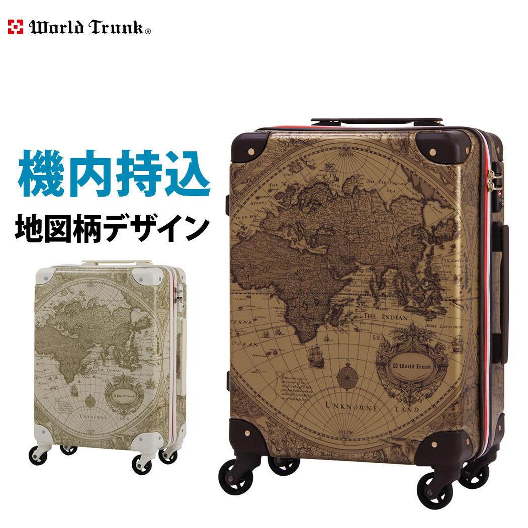 スーツケース 機内持込 サイズ キャリーケース キャリーバッグ WORLD TRUNK ワールドトランク【7500-46】女子旅