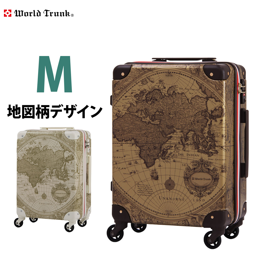 スーツケース M サイズ キャリーケース キャリーバッグ フレーム WORLD TRUNK ワールドトランク 【7500-60】女子旅