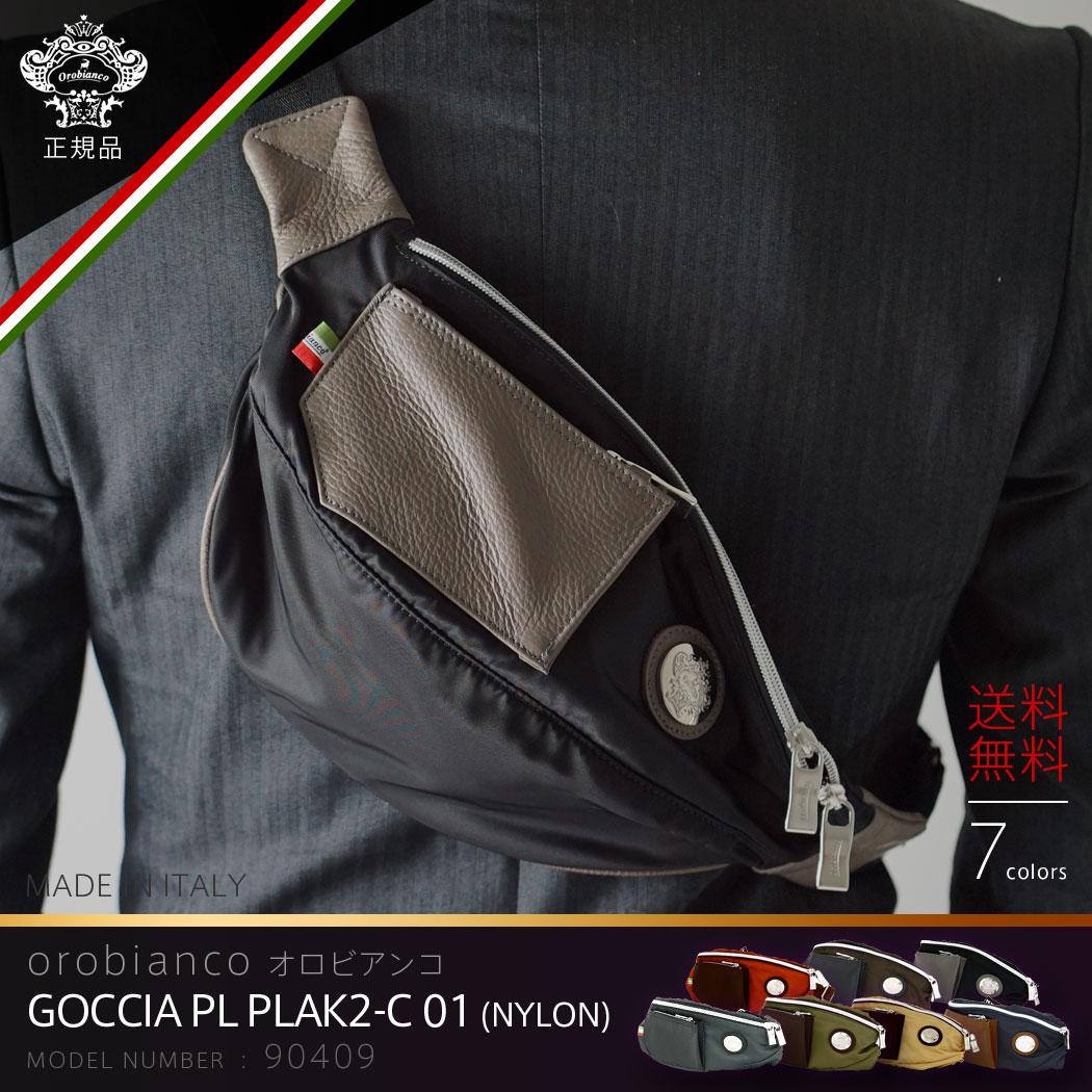 ボディバッグ バッグ カジュアル 鞄 旅行かばん OROBIANCO オロビアンコ GOCCIA PL PLAK2-C 01 (NYLON) MADE IN ITALY イタリア製 送料無料 『orobianco-90409』
