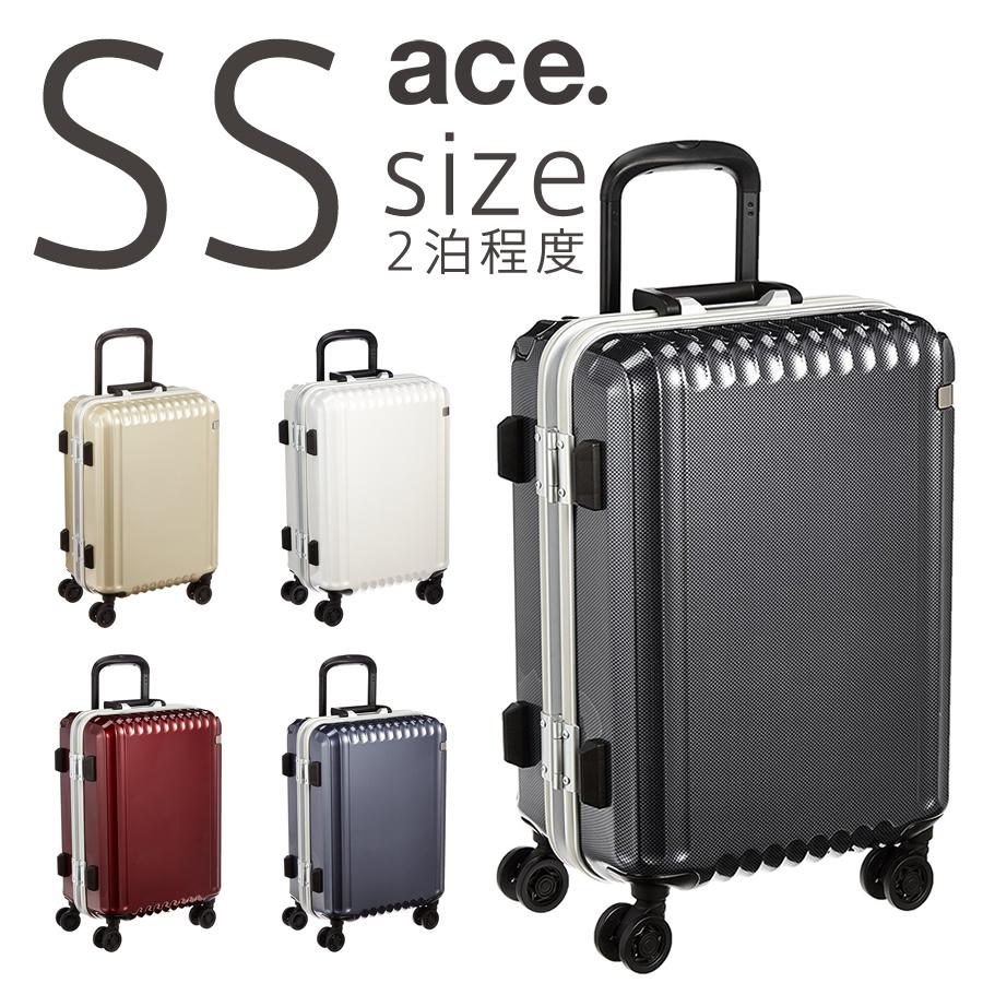 【割引クーポン配布中】スーツケース エース(AE-05571)ACE.TパリセイドF パリセイドF 47cm 32L 3.5kg 機内持込可 ACE