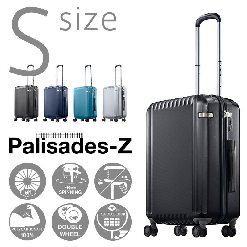 アウトレット スーツケース キャリーケース キャリーバッグ S サイズ 旅行用品 キャリーバック 旅行鞄 小型 ace. エース ACE AE-05583