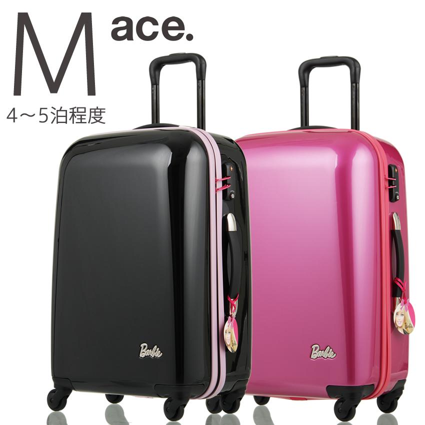 【割引クーポン配布中】アウトレット ACE エース スーツケース キャリーケース 旅行鞄 Mサイズ AE-05752 BARBIE