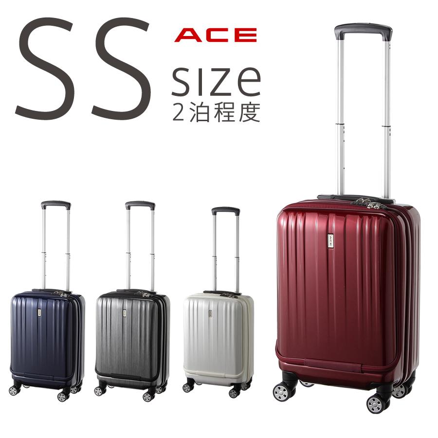 【割引クーポン配布中】スーツケース メンズ レディース エース公式 便利なフロントポケット 海外旅行 出張 ACE エース トランジット 2泊程度の旅行に 31リットル 機内持ち込み対応 PC収納 キャリーバッグ キャリーケース 06033 AE-06033